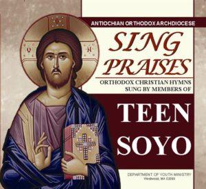 soyo-music-cd